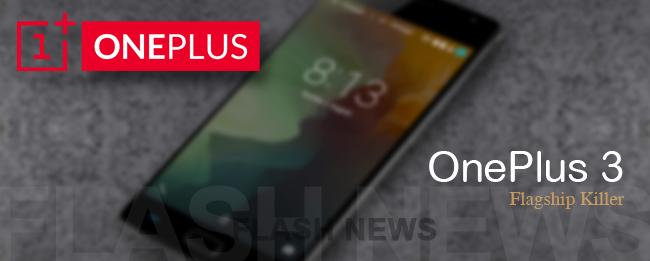 oneplus_3-flashnews
