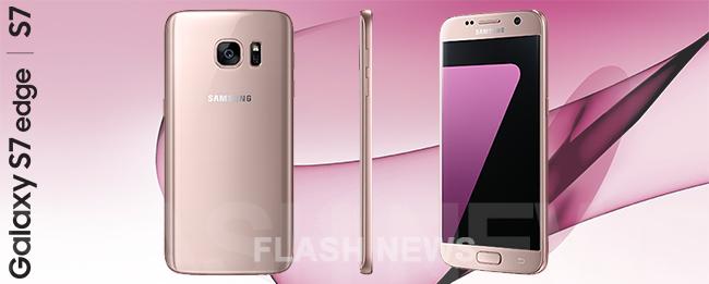flash news samsung galaxy s7 und s7 edge nun auch in pink gold. Black Bedroom Furniture Sets. Home Design Ideas