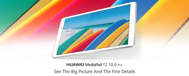 huawei-mediapad-T2-10-Pro