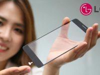 LG präsentiert schon einmal das Display des LG G6