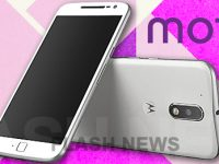 Das Moto G4 und Moto G4 Plus ist offiziell!
