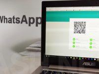 Das mobile WhatsApp warnt dich bei WhatsApp Web Aktivitäten