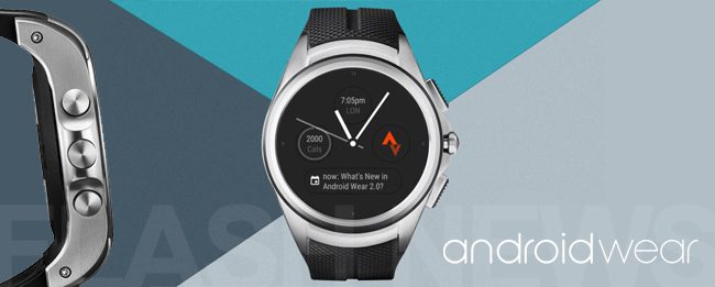 android-wear-2_0-developer-preview