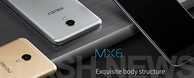 meizu-mx6-flashnews