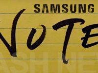 """Erstes Teaser Video zum Samsung Galaxy Note 7 """"noch"""" online!"""