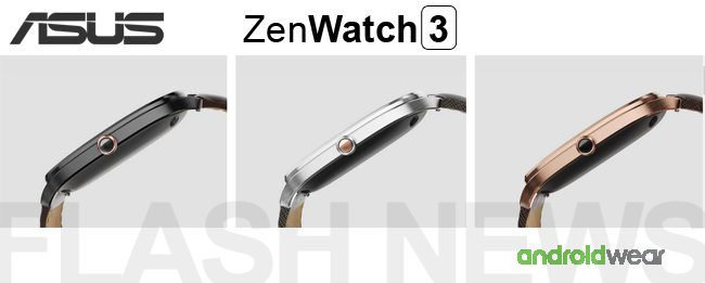 asus-zenwatch-3-flashnews