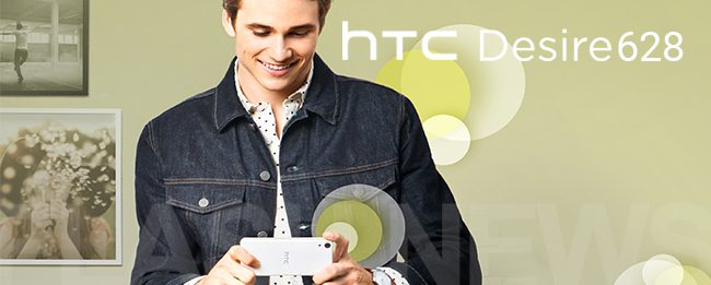 htc-desire-628-flashnews