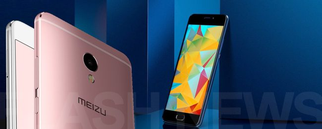 meizu-m3e-flashnews