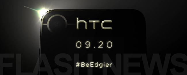 htc-event-be-edgier-flashnews