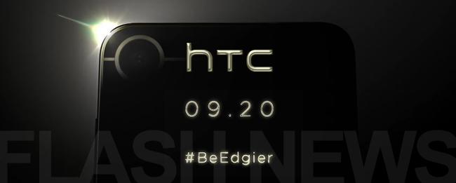htc-event-be-edgier-flashnews