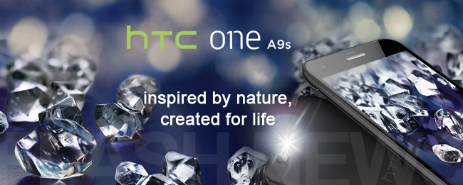 htc-one-a9s-flashnews