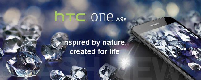 htc-one-a9s-flashnews