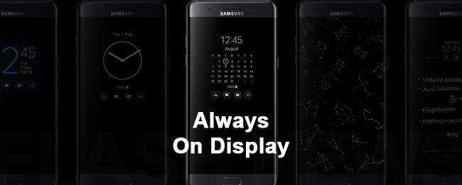 samsung-always-on-display-flashnews