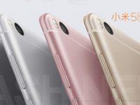 Xiaomi Mi 5s und Mi 5s Plus offiziell vorgestellt