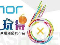 Honor 6X: Die Huawei Tochter lässt es am 18. Oktober krachen
