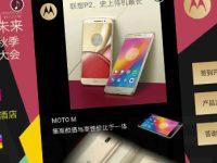 Wird das Moto M endlich am 8. November offiziell präsentiert?