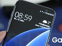 Samsung Galaxy S8: Das beste Smartphone ever kommt schon Anfang 2017