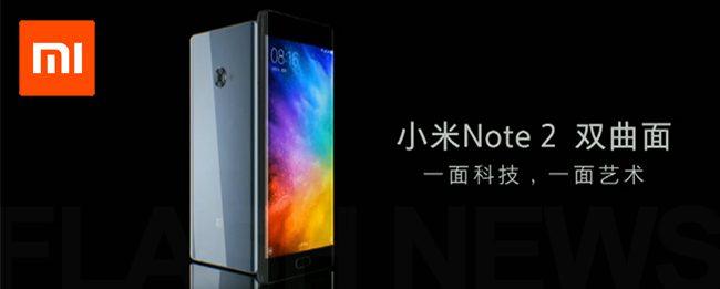 xiaomi-mi-note-2-flashnews_2