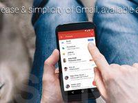 Google liefert Gmail Update für Android