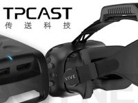 Endlich! HTC Vive lässt sich mit WLAN-Modul kabellos nutzen