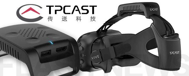 htc-vive-tpcast-wlan-modul-flashnews