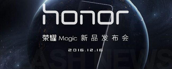 honor-magic-flashnews