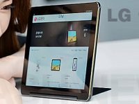 LG G Pad III: 10 Zoll Tablet mit Kickstand offiziell vorgestellt