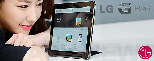 lg g pad iii 10 zoll tablet mit kickstand offiziell. Black Bedroom Furniture Sets. Home Design Ideas
