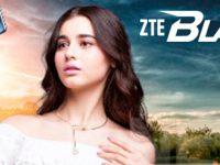 ZTE Blade V8: Dual-Cam und Android 7.0 Smartphone für 269 Euro