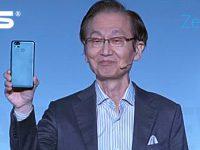 ASUS präsentiert neue ZenFone Smartphones auf der CES 2017