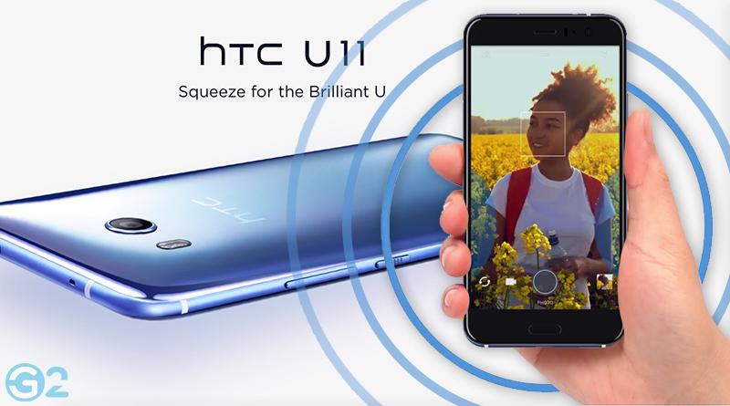 HTC U11: Edge Sense bekommt bald neue Funktionen