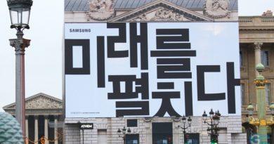 Samsung faltbares Jubiläums-Smartphone