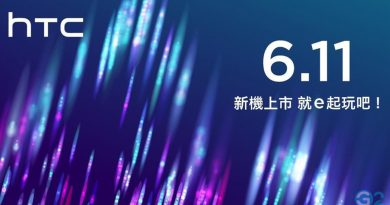 HTC U13e Einladung