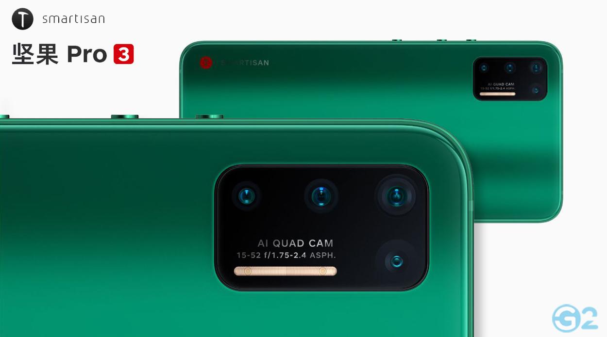 Smartisan Nut Pro 3 Kamera