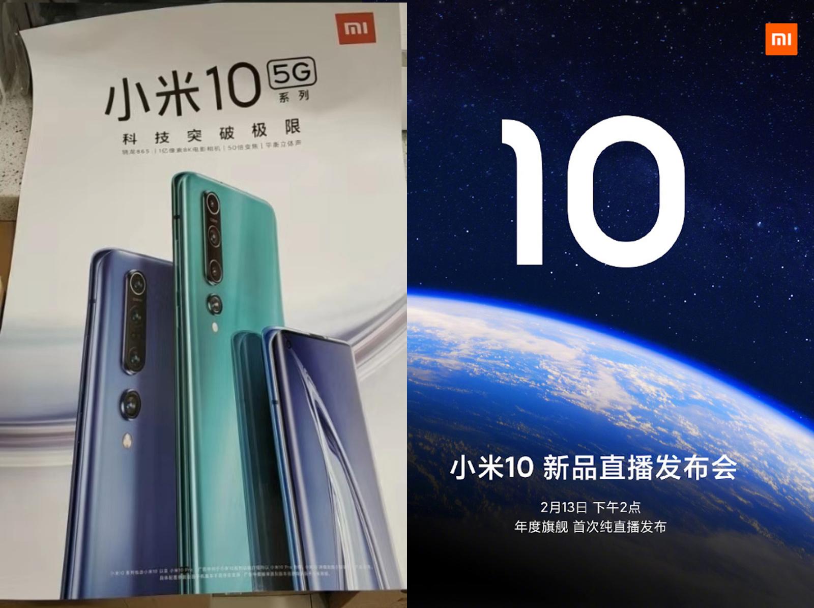 Xiaomi Mi 10 China-Event