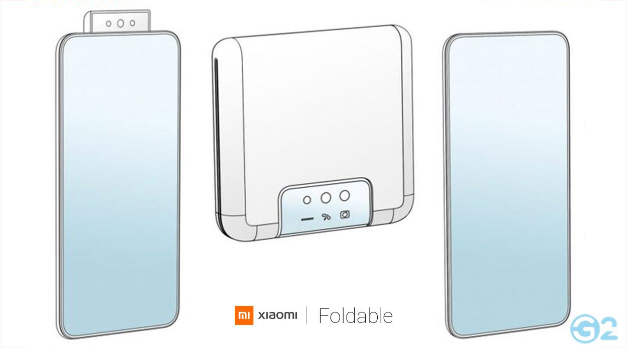 Xiaomi Foldable Patent