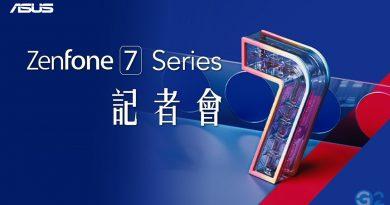 Asus Zenfone 7 Serie