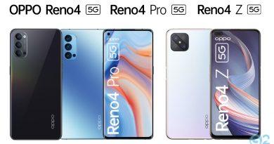 Oppo Reno 4 Serie
