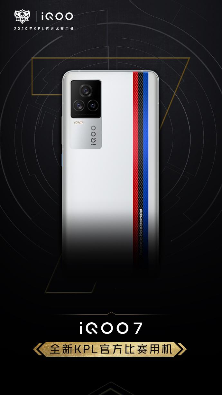 BMW M-Power-Edition des iQOO 7