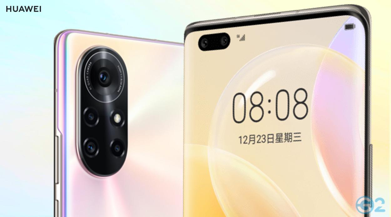 Huawei Nova 8 und 8 Pro