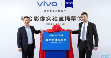 Vivo/Nokia Kooperation bei der Vivo X60 Serie