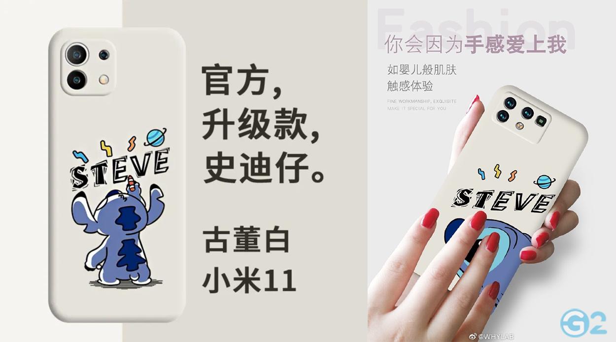 Xiaomi Mi 11 und Mi 11 Pro