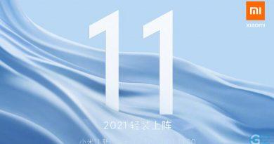 Einladung zur Xiaomi Mi 11 Serie