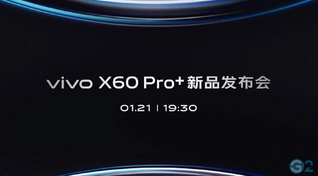 Vivo X60 Pro+ Event