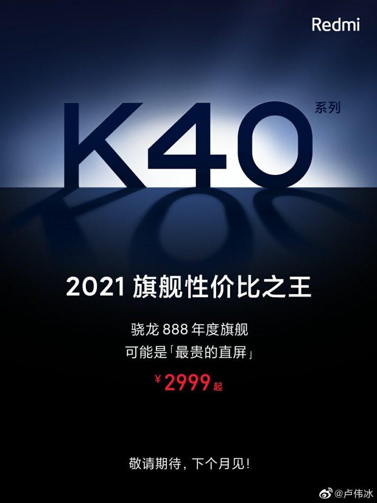 Xiaomi Redmi K40 (Pro) Teaser