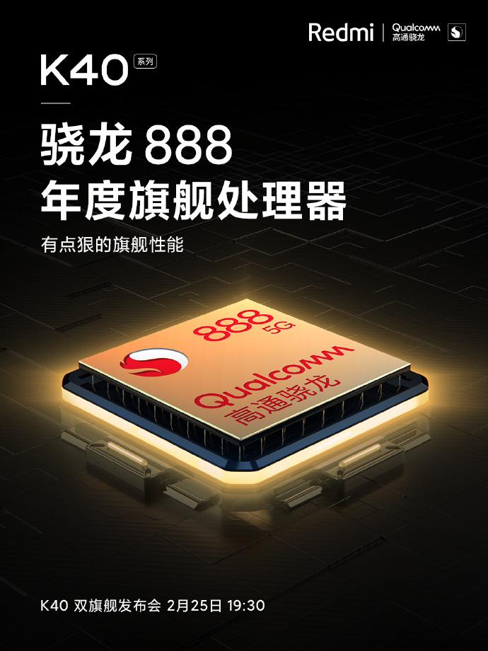 Redmi K40 Pro Snapdragon 888