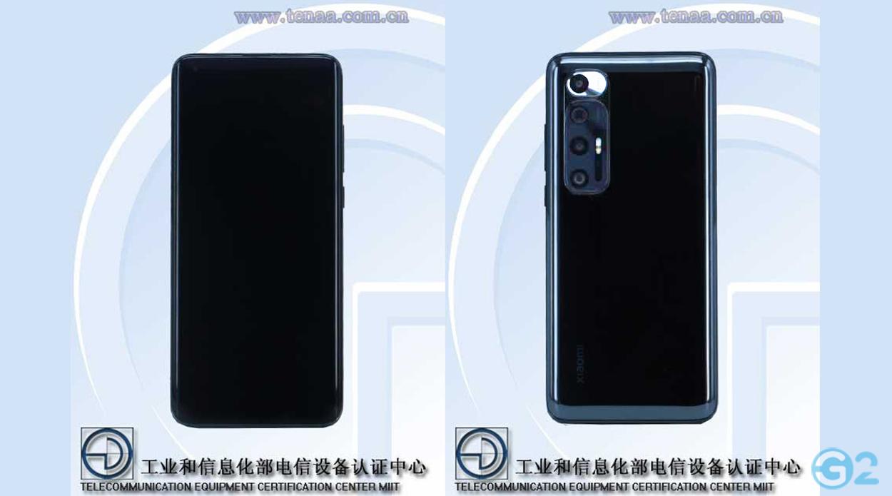 Xiaomi Mi 10 Ultra TENAA