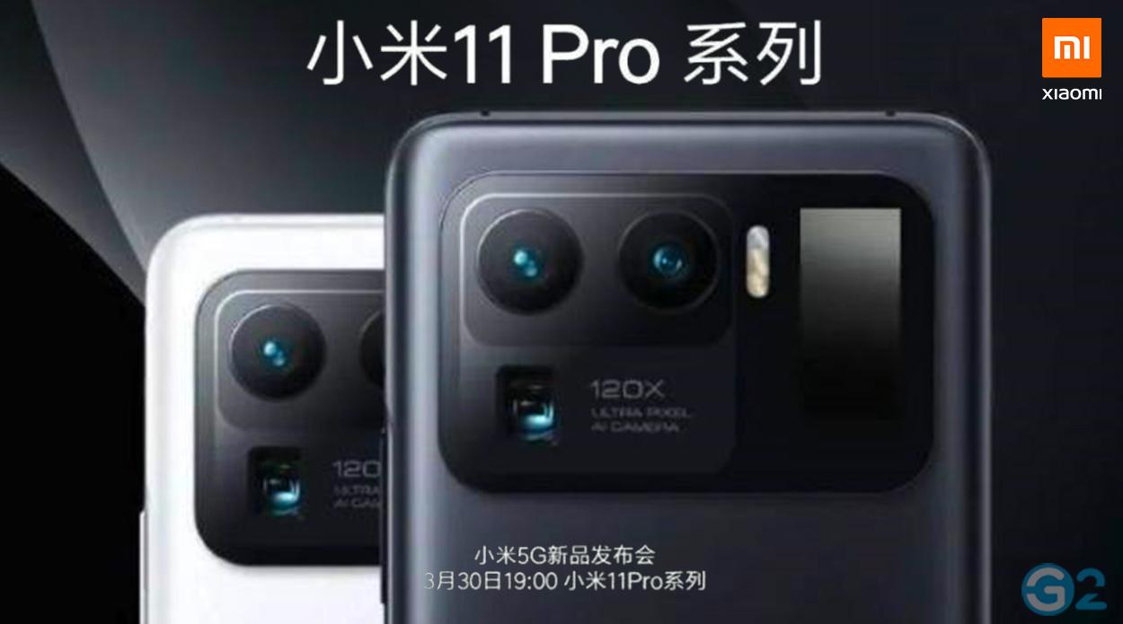 Unterschied 11 Und 11 Pro