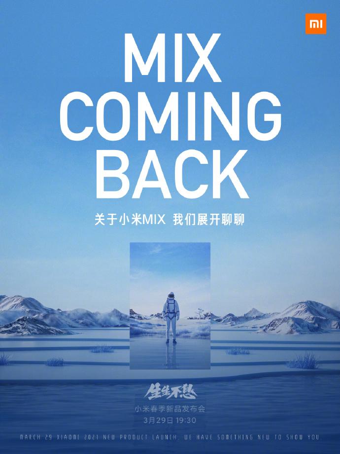 Xiaomi Mi Mix Fold Event Teaser