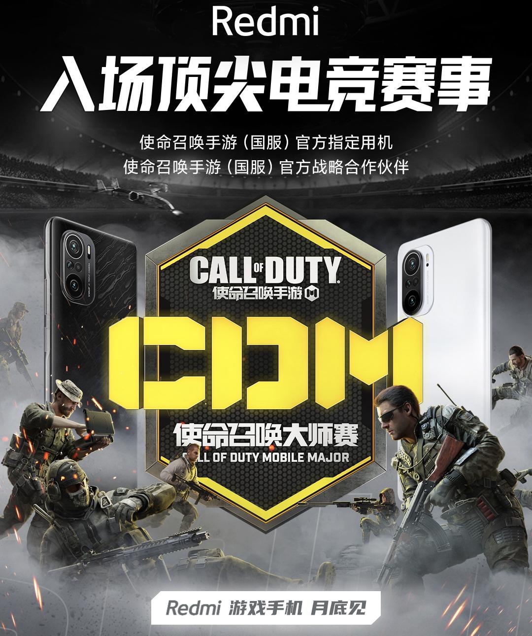 Xiaomi Redmi CoD-Gaming-Smartphone